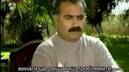 Аси - ориг.турски 60еп. с бг.суб. - 2ч.