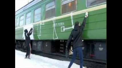 Graffiti train bombing