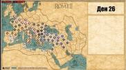Rome 2: Total War Domination Tournament 2014 - Days 20 - 30