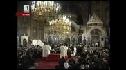 Интронизация на патриарх Неофит