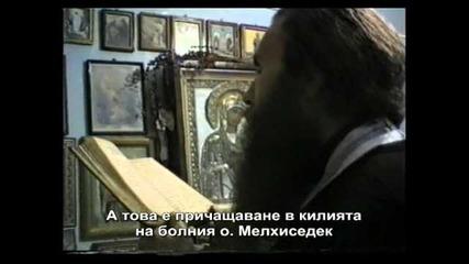 Документален филм за живота на монасите в Русия