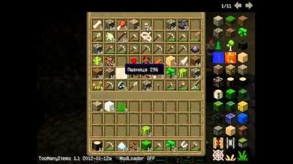 Minecraft ocelqvane 4 epizod