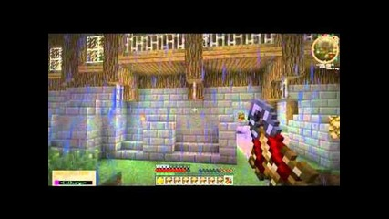 Zaio : Assassin's Craft 7