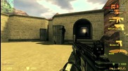 Counter Strike 1.6 Modern warfare 2 - The Game