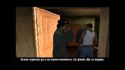Gta San Andreas - Епизод 3 ( Бързака )