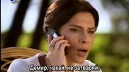 Любими моменти на Демир Аси и Aсия -61,62,63
