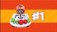 Game Dev Tycoon - #1 - Ще правим игри в гаража
