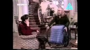 Опасна любов-епизод 114(българско аудио)