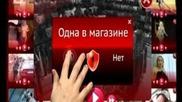 Премиера: Очень грубо для Ю-тюба [01] (2012) Украинско телевизионно шоу, 22 минути смях