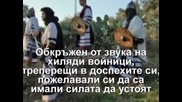 Casting Crowns - Voice of Truth (гласът на истината)