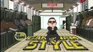 Корейският отговор-gangnam Style