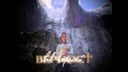 Миро - Върха на планината (официално видео) - Hd