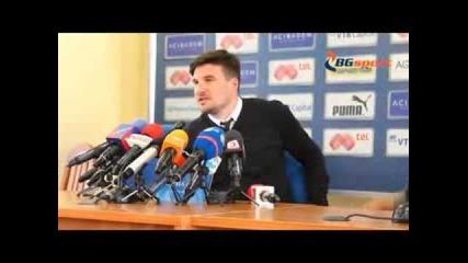 Пресконференция на Христо Йовов след представянето на новите