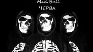 Md Manassey & Kerannoff ft. Mad Bull