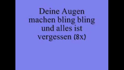 Augenbling - Seeed