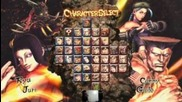 Netplaying Sfxt in Ranked + Wolfkrone/di3minion/cdjr! 4/3/2012 (part 1)