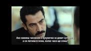 Хулиганът - еп.102/2 (bg subs - Karadayı 2015)