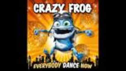 crazy frog gonna make you sweat