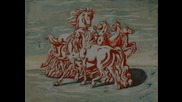 Кони привередливые 1972 | Wayward horses | Cavalli bradi 1993