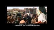 Winnetou 1 / Винету 1 (1963) Bg subs - Целият филм