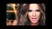 Pop Folk Hit 2012 - Galena - Toq stava - Official Video - Bulgarian Music (chalga)