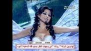 Haifa Wehbe - Zay Elfarasha
