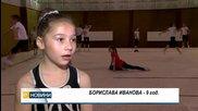 Борислава Иванова - подготовка за международен открит турнир Словакия