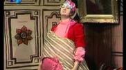 Зех тъ, Радке, зех тъ! (1977г.) - Мюзикъл, комедия