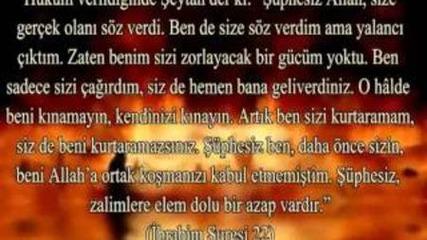 Peygamberimiz Hz.muhammed(s.a.v) Ile Seytanin Konusmasi