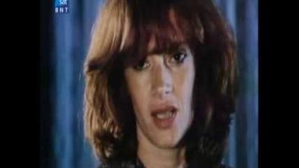 Арис (1983) Целия Филм