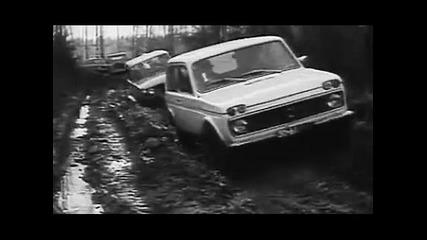 """Автомобил - Ваз-2121""""нива"""""""