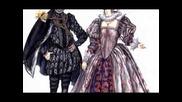 Модата-тиран