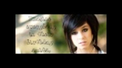 Christina Grimmie - Ugly