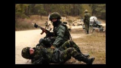 Българската армия - Bulgarian military