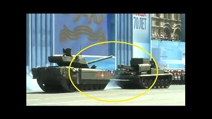 Супер танка Т-14 Армата, си тежи на мястото