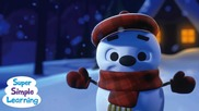 Малка Снежинке - Little Snowflake