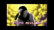 Bleach Movie 4 Opening