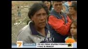 Ромите и изборите...циганска работа