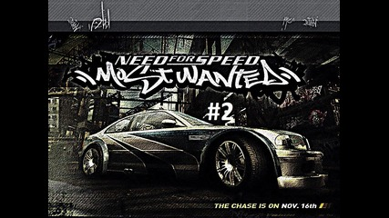 Need For Speed Most Wanted #2 - Бях забравил поредицата