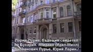 Лев Троцки - Тайната на Световната Революция(2007)