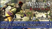 Assassin's Creed Iv Black Flag - (ps4) Multiplayer