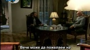 Аси -ориг.турски 34еп.с бг.суб. - 1ч.