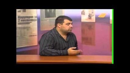 Георги Стоев, 26.10.2007 (6 месеца преди да бъде убит) при Ифандиев