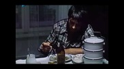 Покрив (1978)
