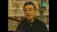 Опасна любов-епизод 52(българско аудио)