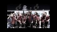 Danone Nations Cup 2011 - Световен финал