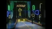 Аскеер 2005 - Ii Част