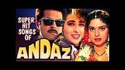 Индийски песни от филми