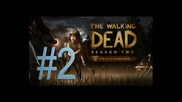 The Walking Dead Season 2 Episode 1 Part 2 - All that remains!