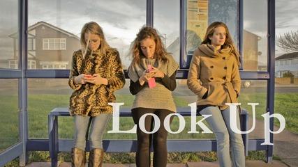 Look up (за социалните мрежи)